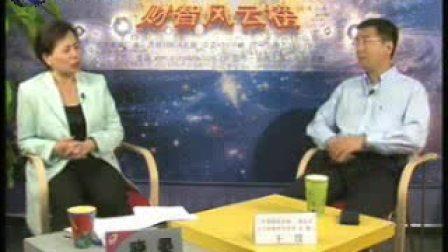 【王璞】对话中关村高企协副会长
