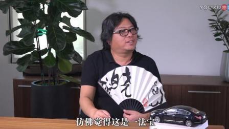 《晓说 2017》三国梦之队 十项全能CEO