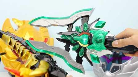 铠甲勇士捕王战帅铠甲超磁湮灭戟武器面具玩具铠甲勇士捕将
