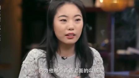 蒋方舟:《色戒》打麻将片段看了二十多遍,每次看都有新的剧情发现