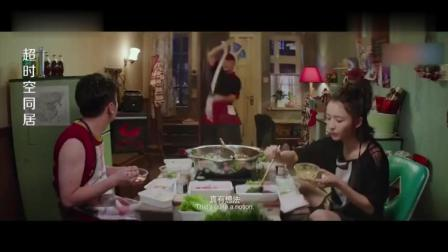 超时空同居:徐峥是未来喜剧大师,一本正经的搞笑
