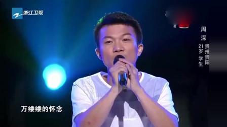 中国好声音:小伙假音唱歌,骗过了杨坤、汪峰的耳朵,不敢相信啊