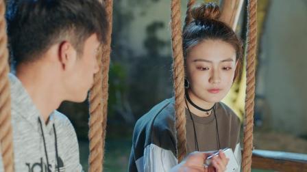 《极速青春》唐棠接到了天野因联系不到路杰而打来的电话