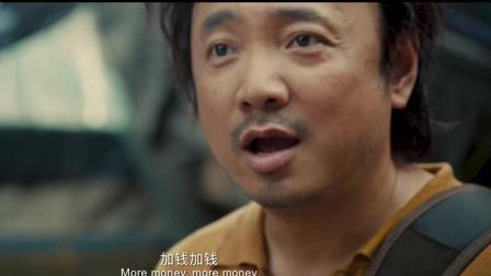 徐峥《我不是药神》点映口碑爆棚,票房有望赶超《战狼2》