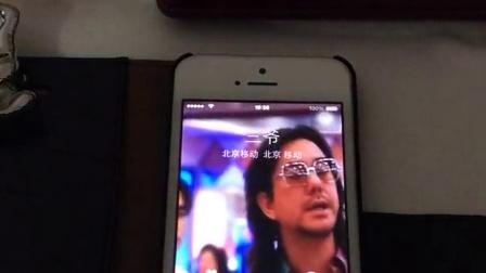 超炫iphone5s来电MV视频古惑仔3之只手遮天