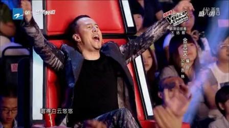 金志文《山沟沟》120929中国好声音