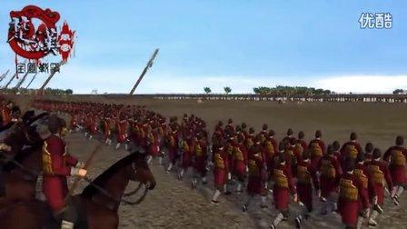 楚汉风云:全面战争
