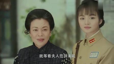 娘道大结局:孝兴城解放,隆岳氏再回隆家!