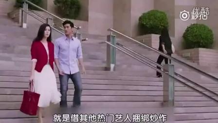 """张靓颖闹剧是冯轲新创的""""渣男炒作""""?李易峰恋上唐嫣又是什么鬼"""