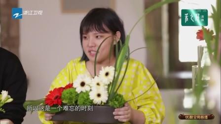 女人有话说第一季人生导师刘嘉玲分享生活感悟