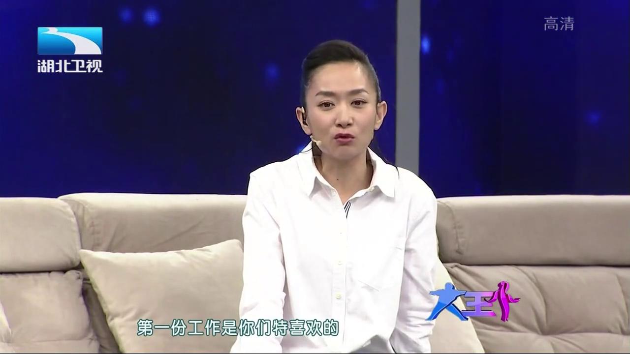 《大王小王 2016》-20161224期精彩看点 小伙练口技抛一切 王芳建议找工作