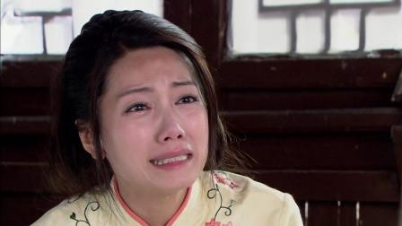 雁容痛哭只为保住孩子美瑶为爱跳水逼父速看《桃花劫》第十集
