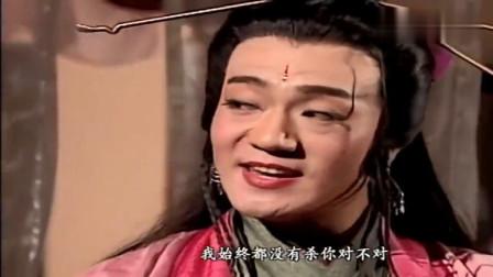 笑傲江湖:东方不败苦练葵花宝典,谁知竟变成了妖人!