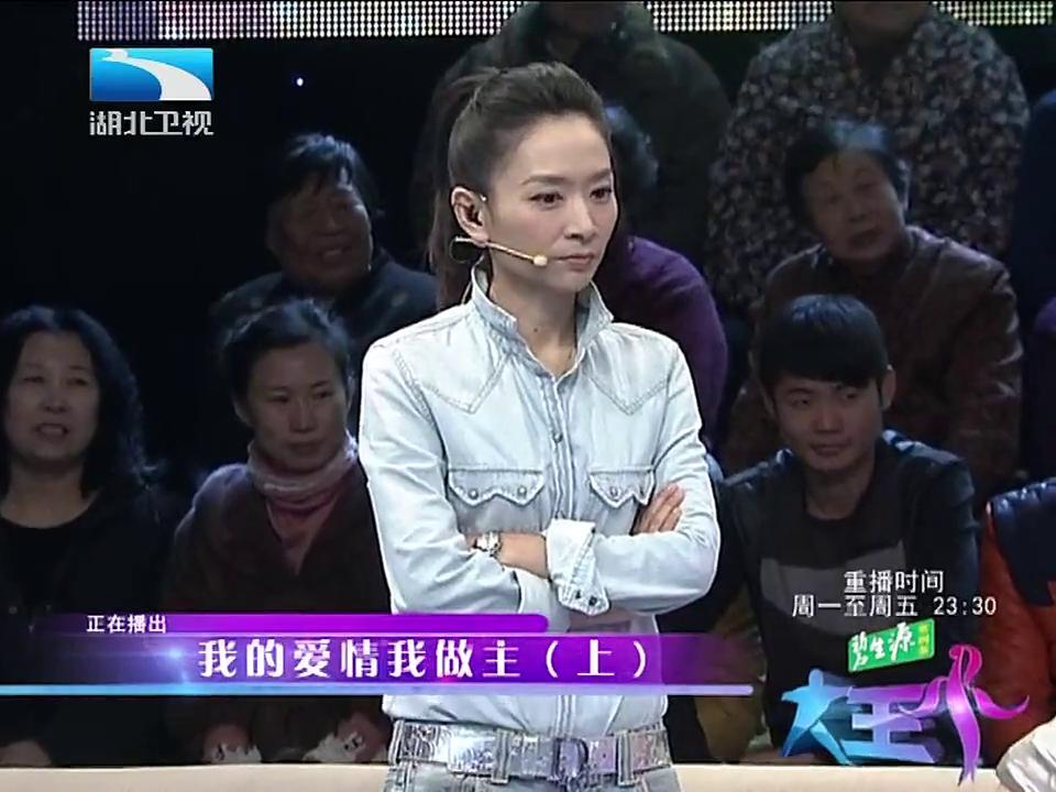 《大王小王 2013》-20130204期精彩看点 王为念装扮男嘉宾 唾液润发笑爆场
