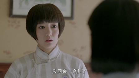 《爱人同志》03【李小萌Cut】