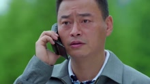 知青家庭 第32集预告