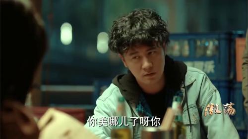《激荡》-第5集精彩看点 陆江涛拿到批文