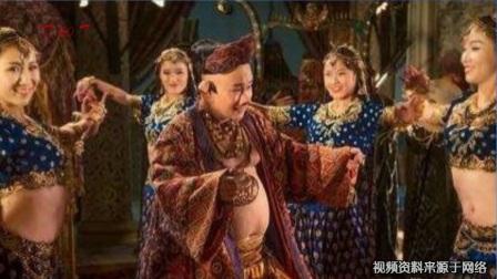 《西游记:女儿国》片花预告片白鹿侯明昊没羞没臊的生活