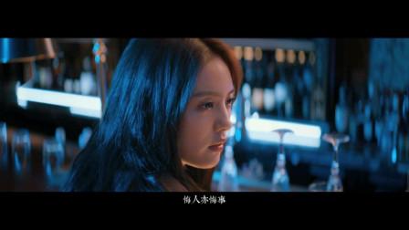 周华健超好新歌《迷途》古董局中局影视剧主题曲