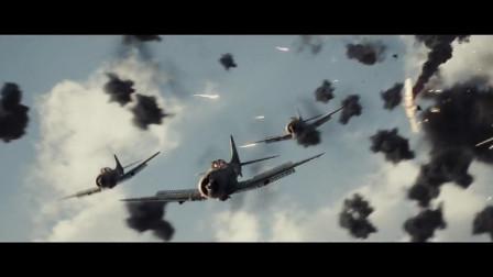 决战中途岛:长空之战,壮志凌云