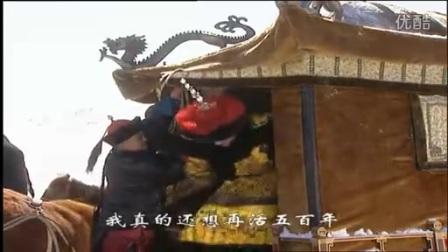 韩磊-向天再借五百年_标清