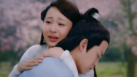 天乩之白蛇传说:杨紫终究还是狠心刺伤任嘉伦