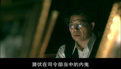 《风声传奇》-第7集精彩看点 金生火表明身份 竟是日军潜伏卧底