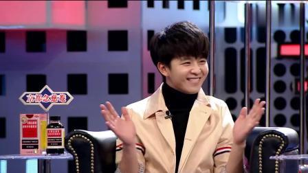 吐槽大会:李艾参加大会,被王刚逗乐了,笑的哎呀哎呀的
