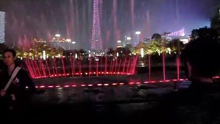 花城广场音乐喷泉