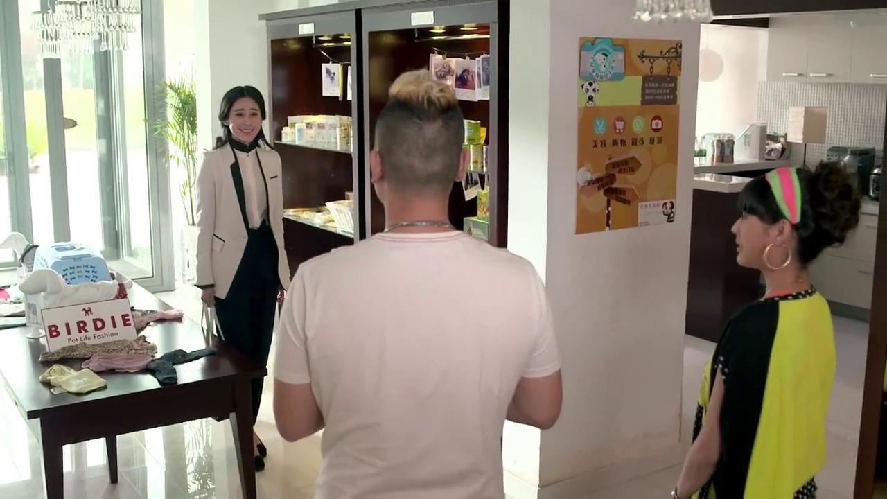 《咱们结婚吧》-第13集精彩看点 前女友突然来访 果然巧计驱逐之