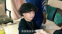 陈翔六点半 孩子不争气的时候 内心是多么的无奈