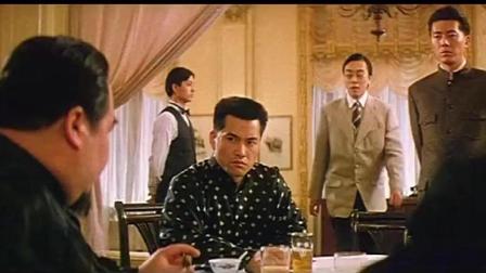 电影: 吕良伟 郑则仕 徐锦江 刘嘉玲经典之作: 上海皇帝之雄霸天下(3)
