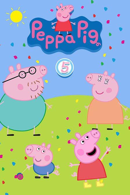 佩 佩 猪 中文 版 第 五 季