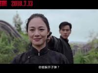 """预告片:曝""""剧情""""版预告"""