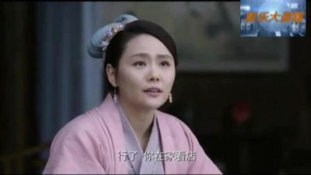 开封府传奇电视剧全集第25集很幸福