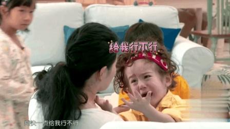 《不可思议的妈妈》每个妈妈和宝贝都渴望有周嘉诚与妈妈这种交流