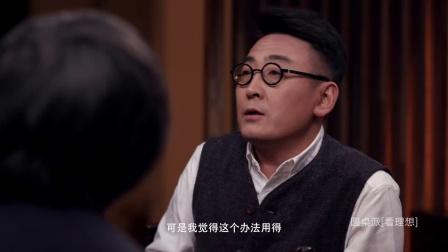 圆桌派 第一季 第四集 音乐 窦文涛奇葩说 导演跟流行歌曲抢戏
