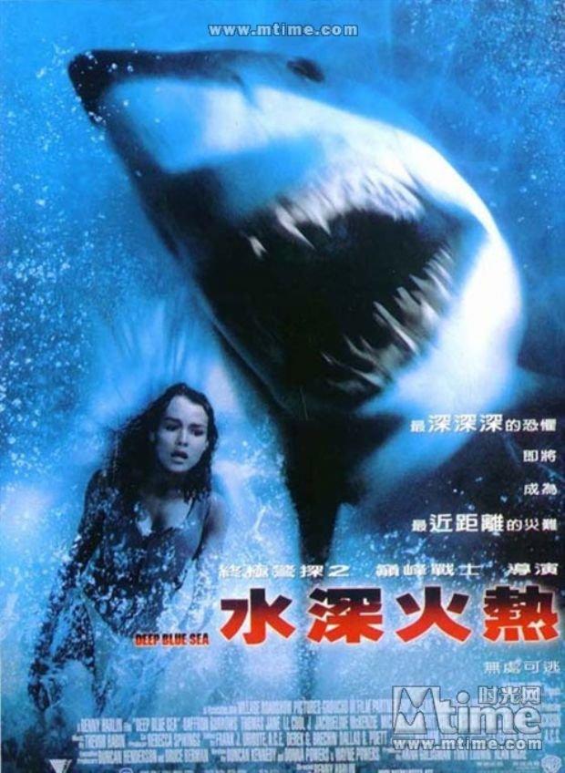 深海巨鲨1