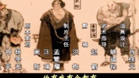 98版水浒传主题曲《好汉歌》刘欢