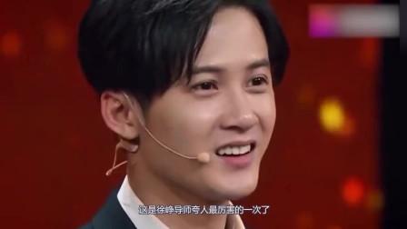 《我就是演员》演技最好的演员,徐峥怒赞,吴秀波承认是他儿子