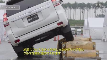 丰田普拉多日本本土试驾体验