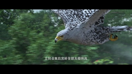画江湖首部动画电影 《风语咒》定档预告片