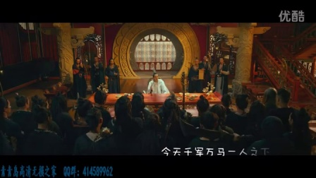捉妖记插曲2国语版MV《一刻逍遥》