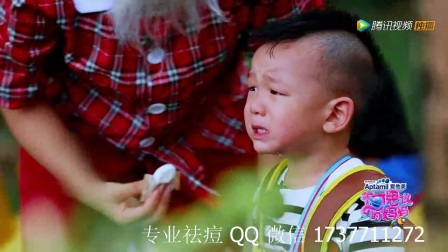 09.七宝认为妈妈何洁回家了,瞬间委屈成民国脸《不可思议的妈妈》