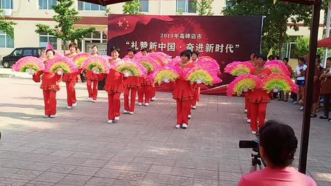 王庄红玫瑰广场舞 《郭辛庄舞蹈队参赛》