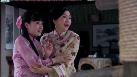 子浩靖石父子相认秀琦使计谋淡云被骗速看《桃花劫》第三十一集