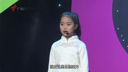 广东卫视2019少儿春晚穿越时空的对话