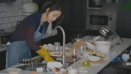 凉生我们可不可以不忧伤:程天佑故意把家弄乱,让姜生打扫报复她太搞笑