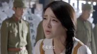 《热血勇士》23集预告片