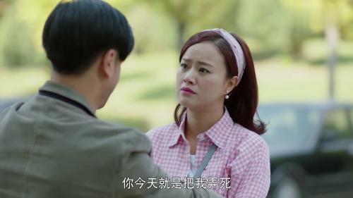 《我怕来不及》-第3集精彩看点 李春生当众向白洁求婚